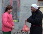 杨白劳讨债记(现代版)