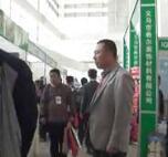 第18届中国(济南)国际建筑节能及新型墙材展览会(一)