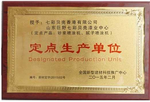 DSC00.jpg