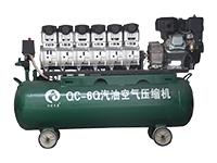 QC-6Q型大功率空气压缩机(6缸汽油版)