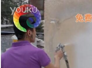 七彩贝壳室内外腻子喷涂视频展示