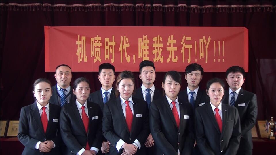 七彩贝壳香港集团有限公司祝全国人民元旦快乐