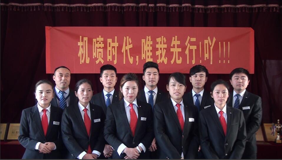 七彩贝壳香港集团有限公司向全国人民拜年