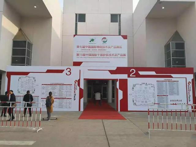〖展会报道〗10余场行业峰会,600多家企业齐聚北京建筑四新展(图文)